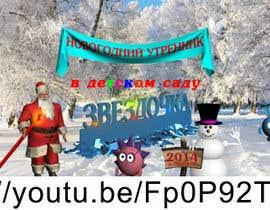 #2 for Create an Animation by olegdoperuk