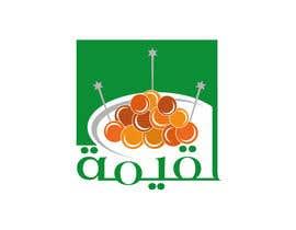 dsignfactorybd tarafından Design a Logo için no 84