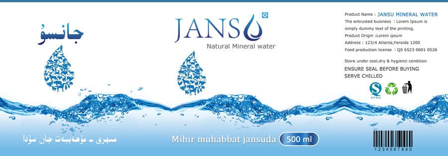 Design mineral water label | Freelancer