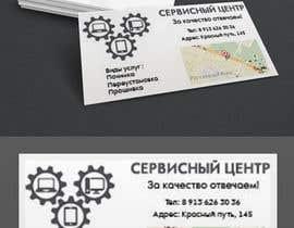 #3 для Разработка логотипа от liza1308