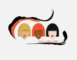 #53 for Logo Design for HairLikeThis.com by AnnaNtin