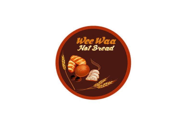 Inscrição nº                                         14                                      do Concurso para                                         Design a Logo for Bakery