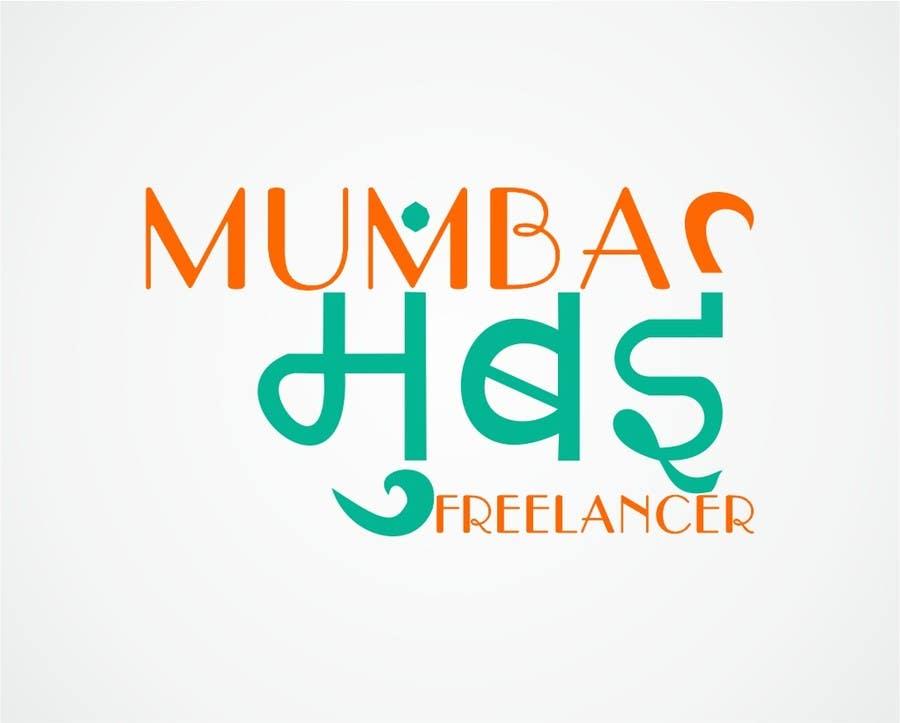Konkurrenceindlæg #                                        33                                      for                                         Design a Logo for mumbaifreelancer.com
