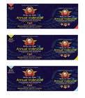 Bài tham dự #23 về Graphic Design cho cuộc thi Print & Packaging Design for TicketPrinting.com