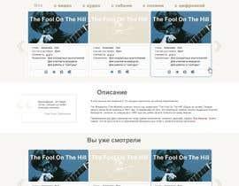 #15 для Дизайн страницы материала с нотами от sloviana