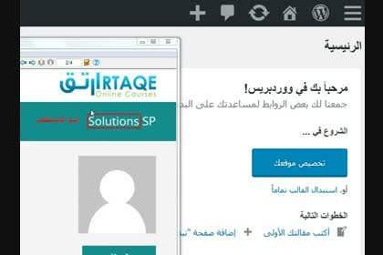 Gambar                             Irtaqe - Create the best e-learn...