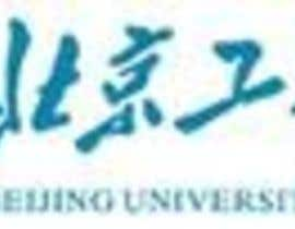 #5 for Logo Design for beijing university by blanker425