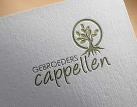 #99 cho Design a Logo for Gardening Company bởi nmaknojia