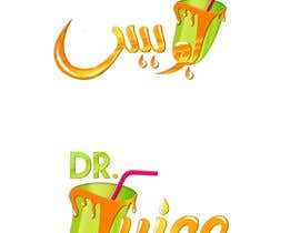 #15 for Design a Logo in arabic for existing design same but in Arabic by imranstyle13