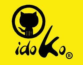 #18 para LOGO DESING PARA IDOKO. CLUB DE DESCUENTOS CON MASCOTA. de edel1