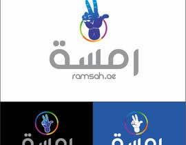#66 cho Design a Logo for Ramsah bởi theocracy7