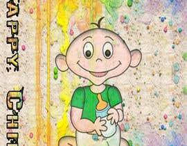 Nro 95 kilpailuun Design a Baby Book! käyttäjältä SadaDeveloper