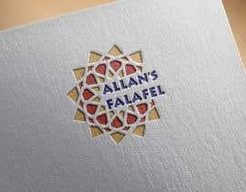 Nro 16 kilpailuun Logo for a Falafel restaurant käyttäjältä ghadagadalrab