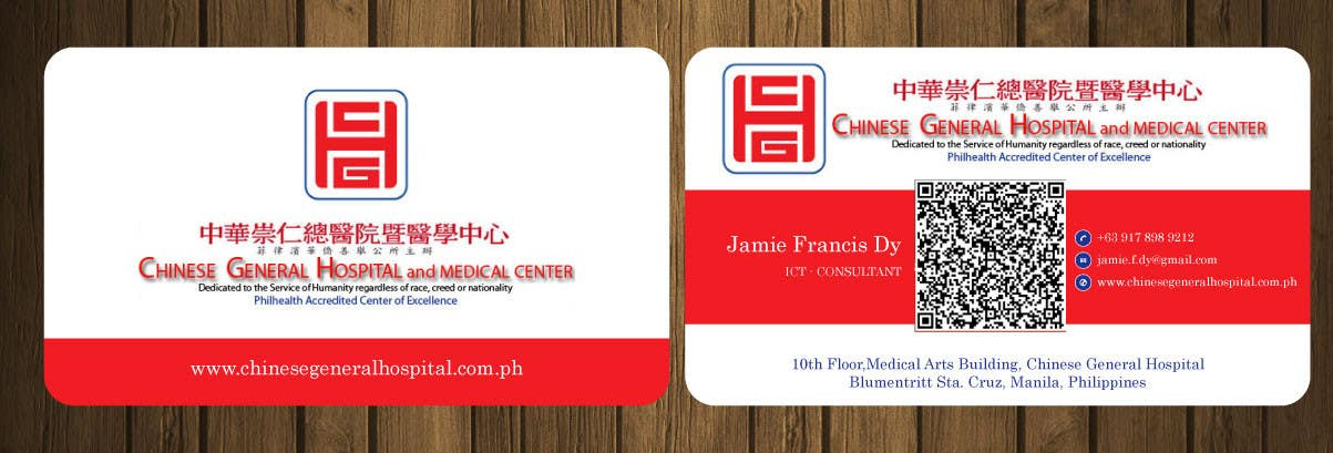 Entry 98 by petersamajay for business card design for a hospital contest entry 98 for business card design for a hospital consultant colourmoves