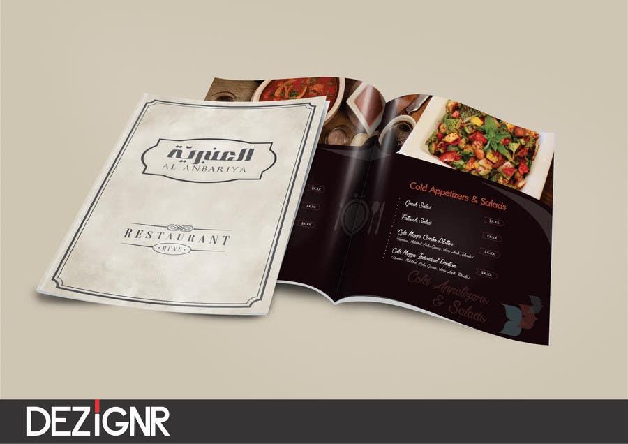 entry 11 by dezignr for fine dining restaurant menu design freelancer