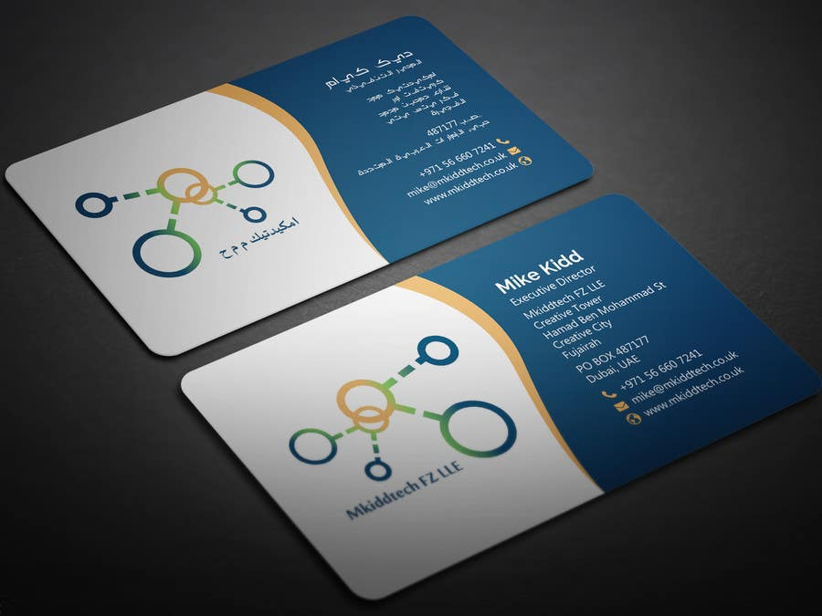 Entry 56 by bikashbapon for design a business card template for contest entry 56 for design a business card template for mkiddtech fz lle in english reheart Choice Image