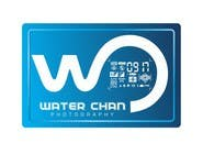 Graphic Design Contest Entry #360 for Logo Design for WATER CHAN LIMITED