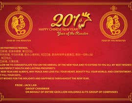 #45 para URGENT Design a Chinese New Year Greeting Card - 1 DAY WORK por Haidderr