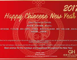 #44 para URGENT Design a Chinese New Year Greeting Card - 1 DAY WORK por kikadesignstudio
