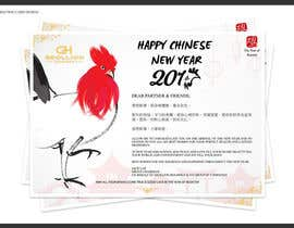 #67 para URGENT Design a Chinese New Year Greeting Card - 1 DAY WORK por Mithuncreation