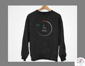 ReallyCreative tarafından Design a tshirt logo için no 109