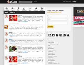 #7 для Graphic Design for dkkani.com от cgsomafx