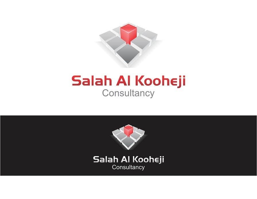 Конкурсная заявка №11 для Logo Design for Yasser Ghuloom