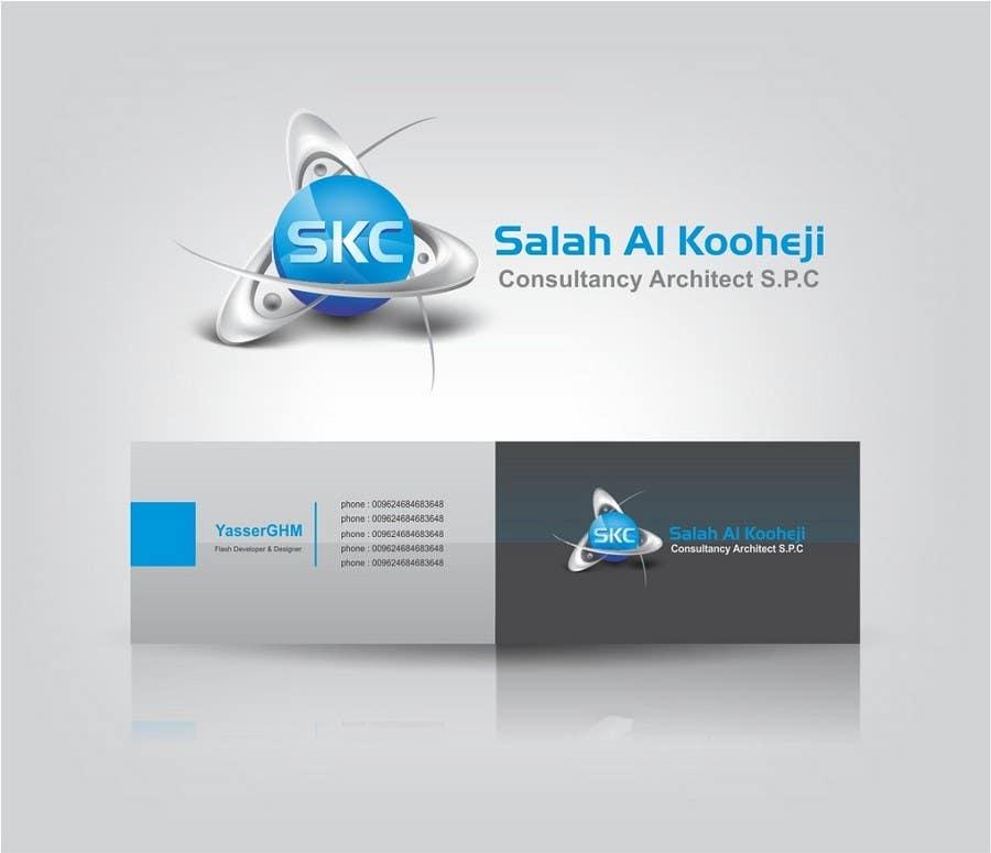 Конкурсная заявка №24 для Logo Design for Yasser Ghuloom