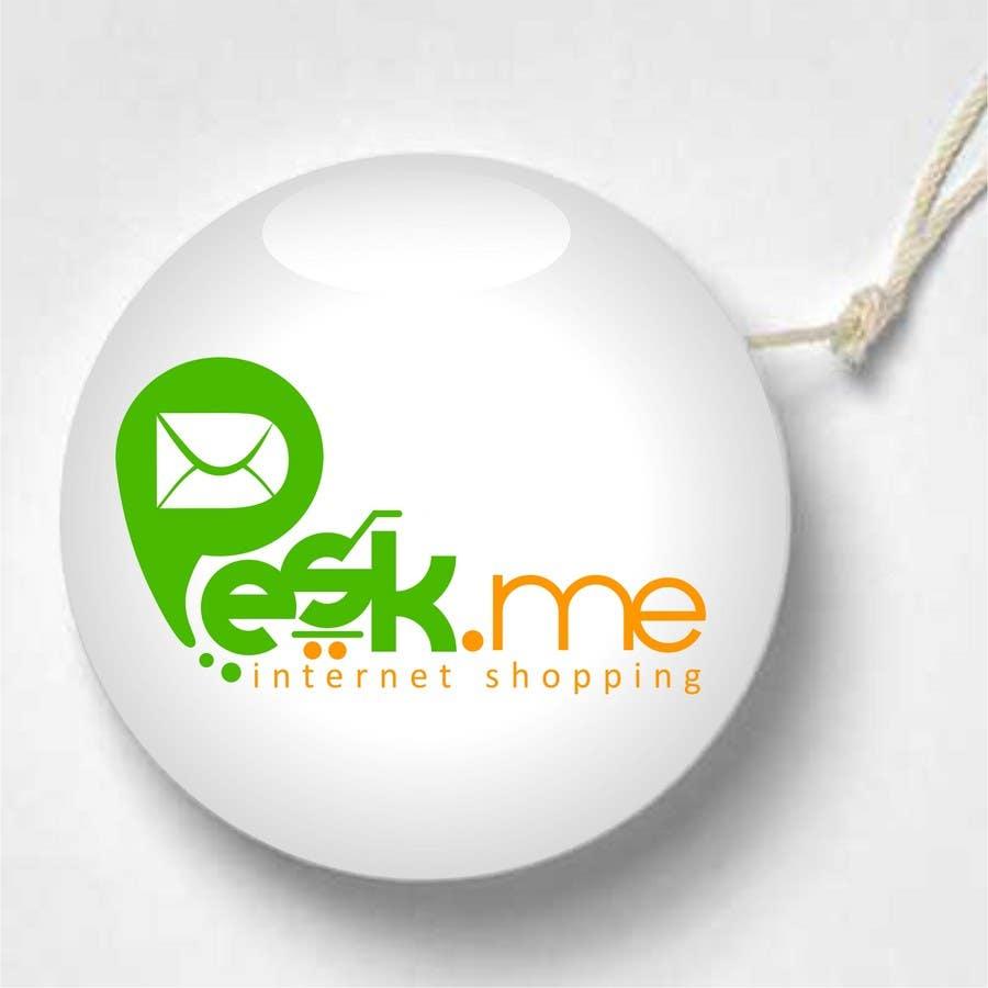 Penyertaan Peraduan #297 untuk Logo Design for Pesk.me
