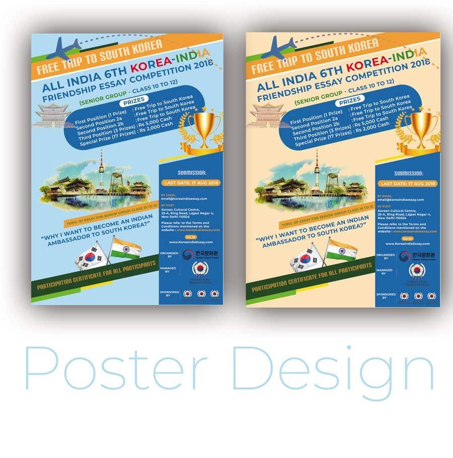 Poster Design   Freelancer