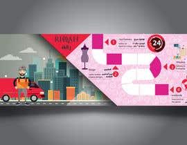 #33 untuk Design a Delivery banner oleh ahmedfreeg