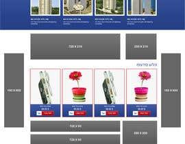 Nro 18 kilpailuun design homepage and layout for a site käyttäjältä gravitygraphics7