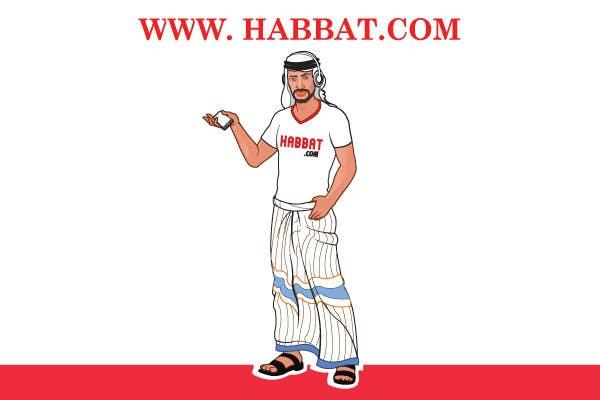 Proposition n°25 du concours Logo Design for E-commerce website, www.habbat.com