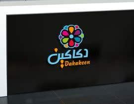 #123 for Design a Logo by Akhms