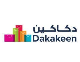 #33 for Design a Logo by hoshammostafa