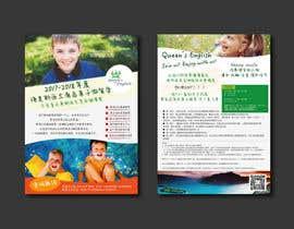 #2 for 新西兰南岛微留学宣传单页 by pnw16
