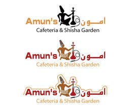 #16 for Design a Logo for Amun's Cafeteria & Shisha Garden by balhashki