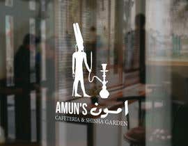 #18 for Design a Logo for Amun's Cafeteria & Shisha Garden by abdelaleematti