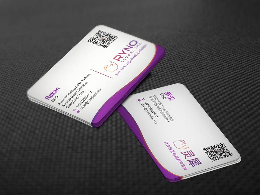 Contest Entry #100 for Create double sided business card, English-Chinese