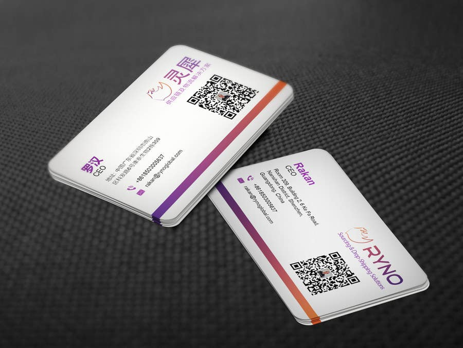 Contest Entry #125 for Create double sided business card, English-Chinese