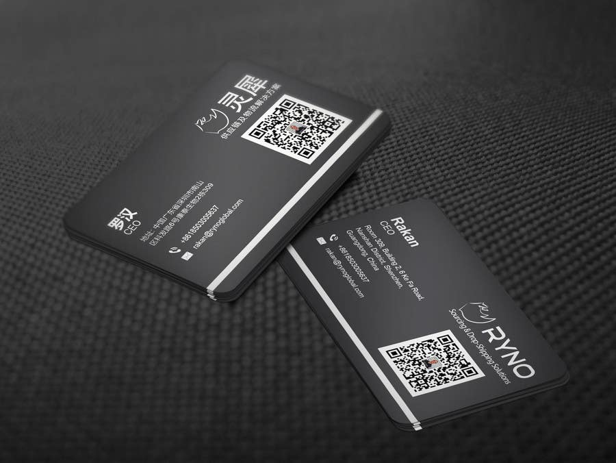 Contest Entry #126 for Create double sided business card, English-Chinese