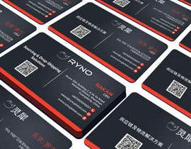 #37 for Create double sided business card, English-Chinese by mehedi0322