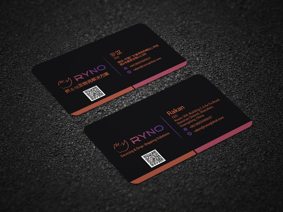 Contest Entry #72 for Create double sided business card, English-Chinese