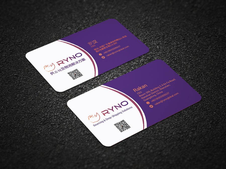 Entry 75 by ruman254 for create double sided business card english business card colourmoves
