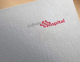 #73 for Design a Logo For Hospital by zuzizmi