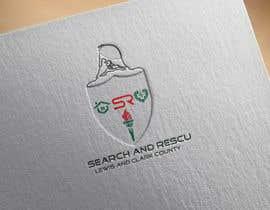 #211 for Design a Logo by anisuzzaman15