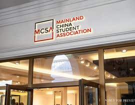 #160 for Design a Logo for MCSA by anayahdesigner