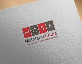 #119 for Design a Logo for MCSA by ATIK88