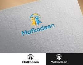 #6 for Design a Logo by baimran