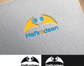 #11 for Design a Logo by baimran